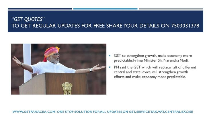 #GSTpanacea #Goods & #Service #Tax: #GST to strengthen growth, make #economy more predictable: #Prime #Minister Sh. #Narendra #Modi.   #PM said the GST which will replace raft of different #central and #state #levies, will strengthen growth efforts and make economy more predictable.