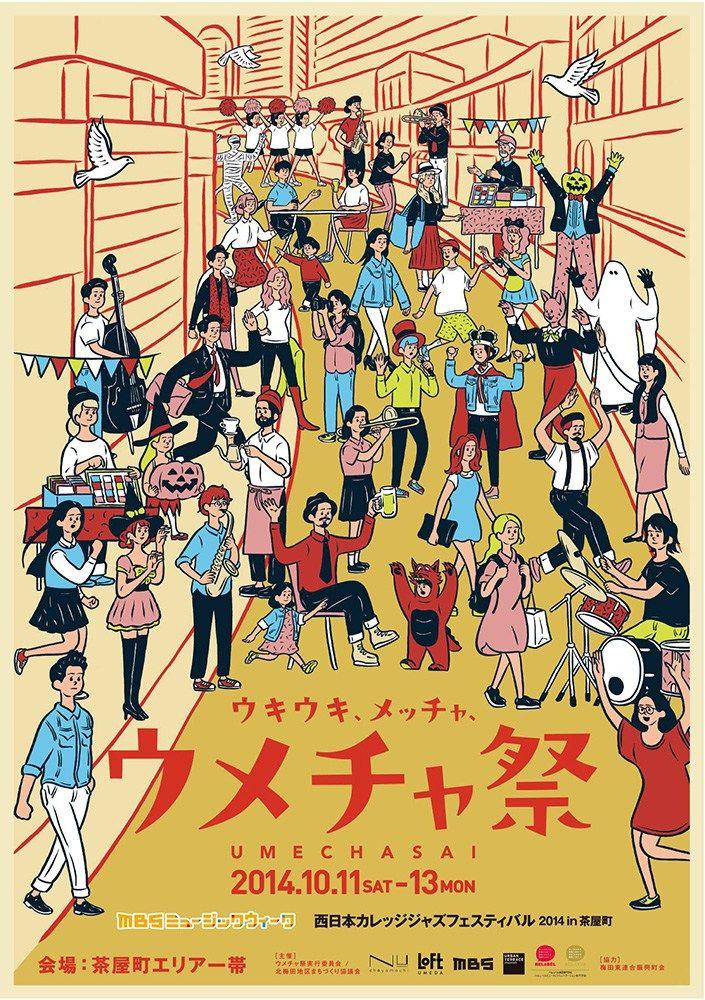 Illustration by OKAMURAYUTA | Website | audi | Pinterest