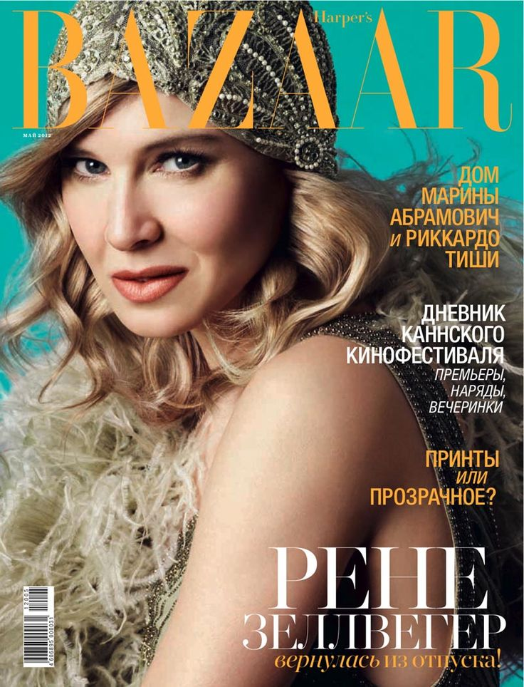 "Actress Renée Zellweger brings to mind her iconic role in ""Chicago"" for the May cover shoot of Harper's Bazaar Russia,"