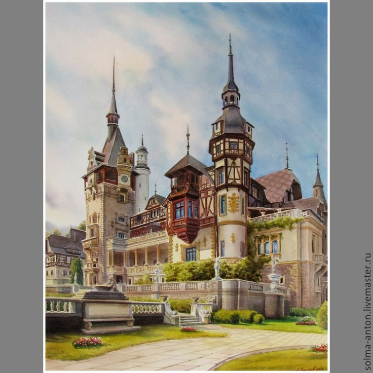 """Акварель """"Замок Пелеш"""" (Замок Пелеш находится в Румынии. Oн занимает достойное место в череде прекрасных примеров архитектурного зодчества мира)"""