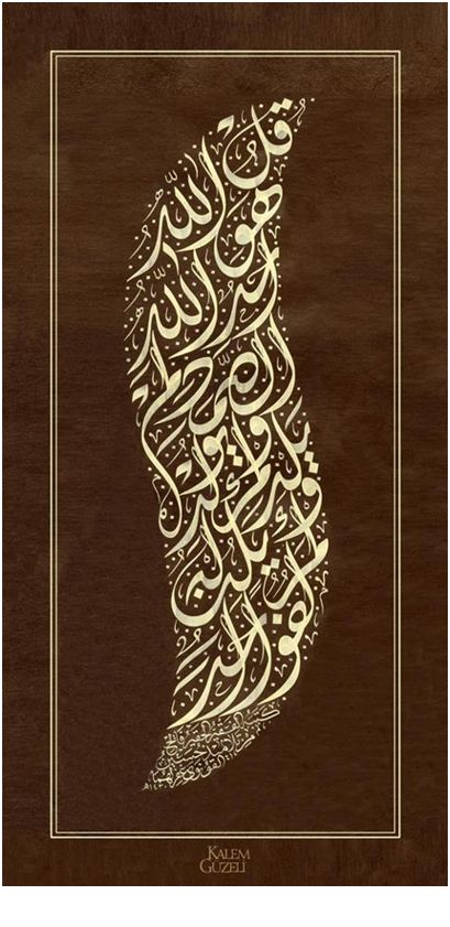 The Art of Arabic Calligraphic Designs
