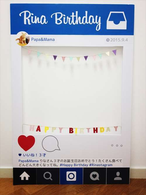 【100円ショップ】インスタ風写真撮影用枠を激安で手作りする方法<テンプレート付・子供の誕生日仕様編>