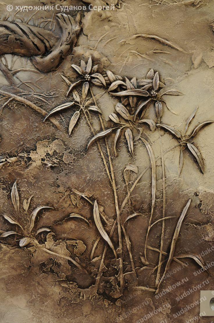 Растение из штукатурки
