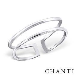 Ring i sølv