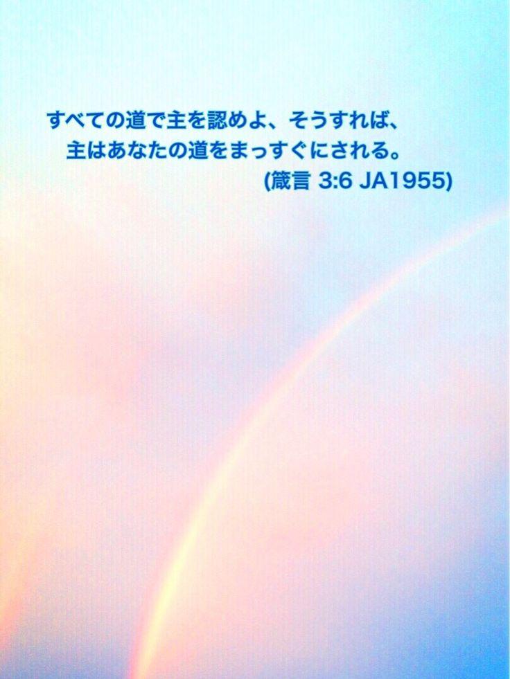 Bible card・聖句カード・聖書通...