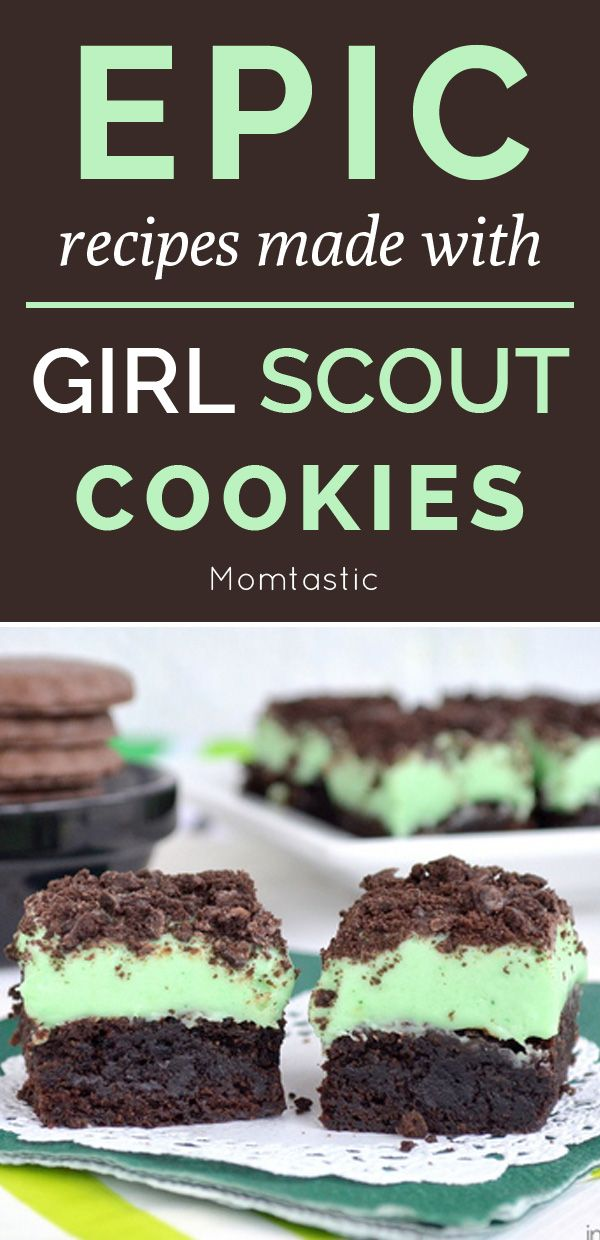 YUM: Epic recipes made with Girl Scout Cookies