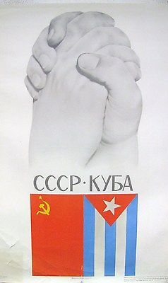 #Vintage soviet poster, 1973, very #rare, 100% #original,  View more on the LINK: http://www.zeppy.io/product/gb/2/400992062147/