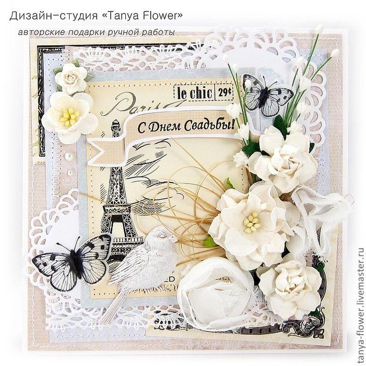 свадебная открытка скрапбукинг - Поиск в Google
