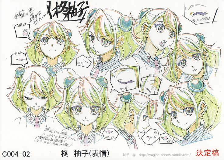 Yugioh Character Design : Yu gi oh sheet and image guides 画像 yugioh arcv