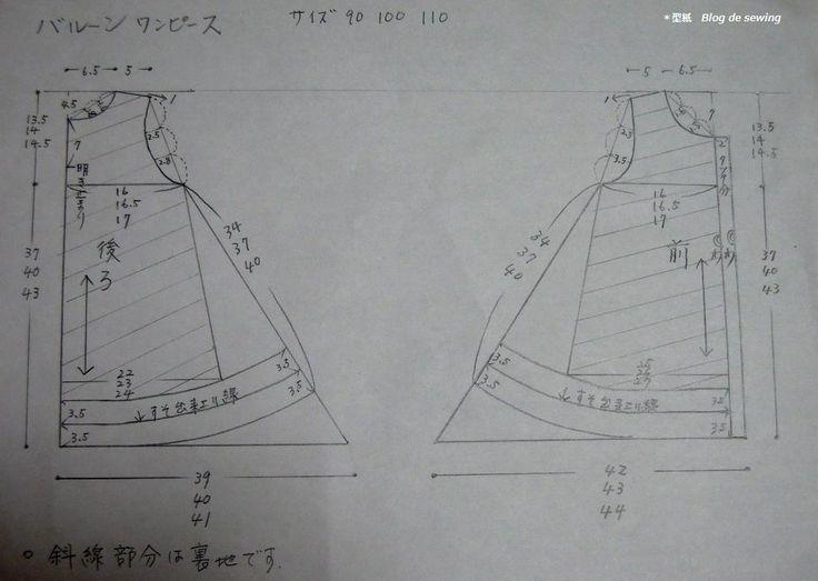 3ce99bbfab9821ea0952743d35061f6d.jpg (996×708)