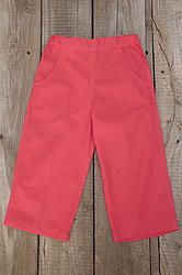 Lovely cool pants that are great for helping to cover up from the sun or mossies!  Possum Pants Rainbow Red. Cool, comfortable, lightweight cotton sizes 1-4 years.Adjustable waistband, unisex design means great news for hand-me downs.  Designed in Australia, soft, high quality fabric.