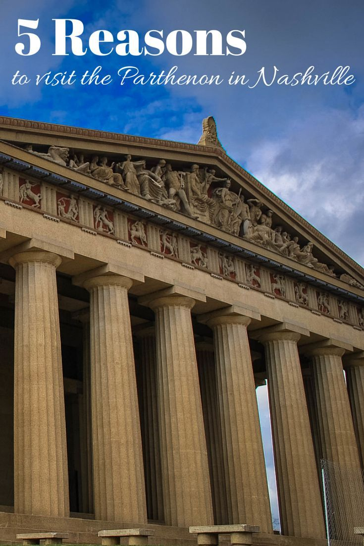 5 Reasons Why the Parthenon in Nashville Is Amazing!