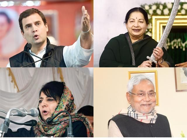 Slideshow : 12 politicians to watch out for in 2016 - 12 politicians to watch out for in 2016 - The Economic Times