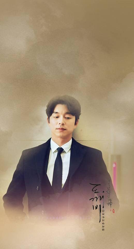 GongYoo as KimShin #Goblin
