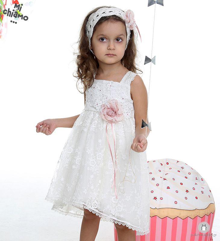 Φόρεμα Βάπτισης από Δαντέλα και Strass Mi Chiamo Κ4032-16670 https://www.paketovaptisi.gr/christening-packages-girl/christening-clothes-girl/sum-spri/product/2329-16670.html Βαπτιστικό φόρεμα από τη νέα collection της εταιρείας Mi Chiamo κατασκευασμένο από δαντέλα σε ιβουάρ χρώμα και διακοσμητικά strass στο μπούστο. Το σύνολο συνοδεύεται από καπέλο ή κορδέλα ή στέκα το οποίο συμπεριλαμβάνεται στην τιμή. Συνδυάζεται προαιρετικά με ασορτί ζακετάκι. #MiChiamo #φορεμα #βαπτιση #βαπτιστικα