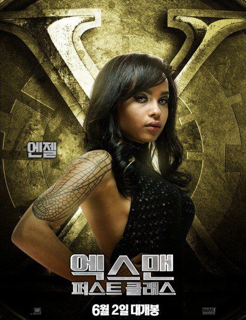X-Men First Class | Angel Salvadore