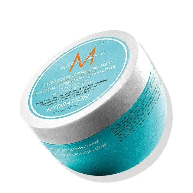 MOROCCANOIL - Weightless Hydrating Mask 8.5oz