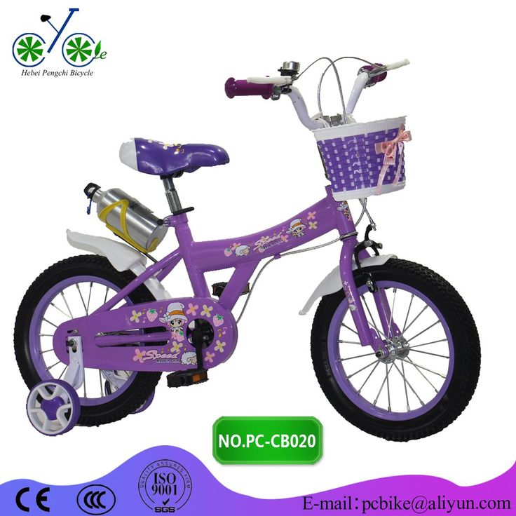 "12"" bicycle for little girl/price child small bicycle/ 18 inch boys bike"
