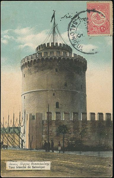 The White Tower ~ Thessaloniki