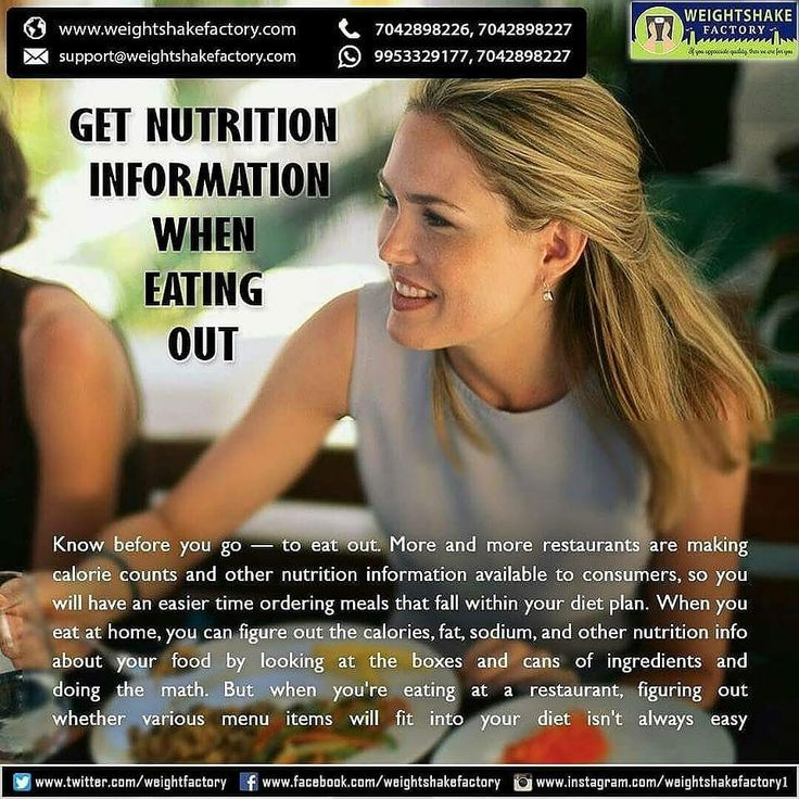 GET NUTRITION INFORMATION WHEN EATING OUT  https://www.instagram.com/p/BfPxNTeDfcW/