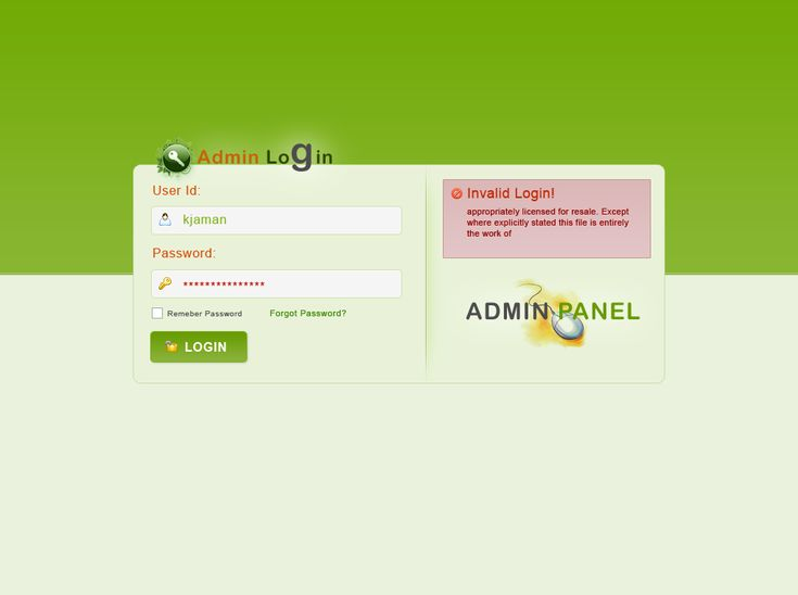 Admin panel login theme by ~kjaman on deviantART