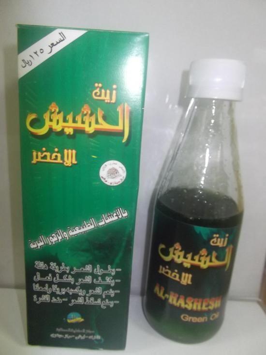زيت الحشيش الأخضر المغربي للشعر Tea Bottle Pure Leaf Tea Bottle Pure Leaf Tea