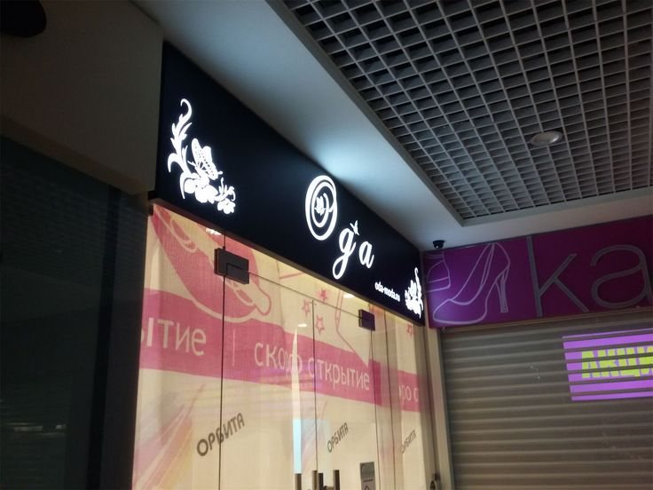 Изготовление светодиодных вывесок, производство световой рекламы Рекламно-производственная компания AGroup   Рекламно-производственная компания AGroup  https://xn--80aaaaxe4aikcc8ad2b1n.com/   https://xn--80aaaaxe4aikcc8ad2b1n.com/produkcziya/svetodiodnyie-vyiveski   info@agroup.ru…
