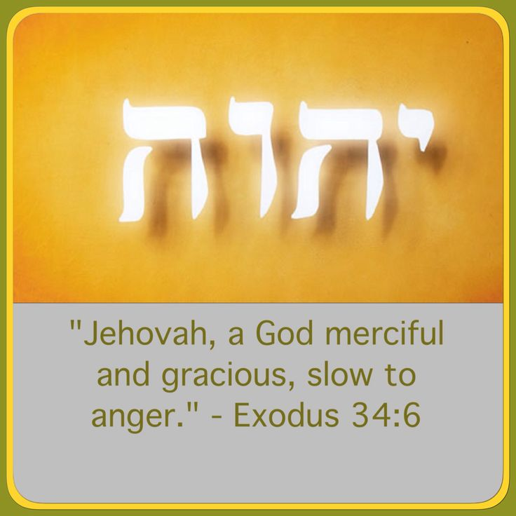 Jehovah's patience with Israel had a limit, and that limit was reached when the…