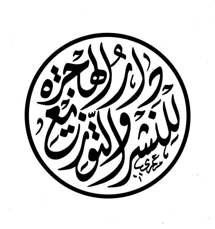 omari_name82