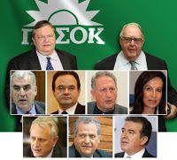 Οι ά(χ)ριστοι του ΠΑΣΟΚ στο ψηφοδέλτιο επικρατείας της ΝΔ