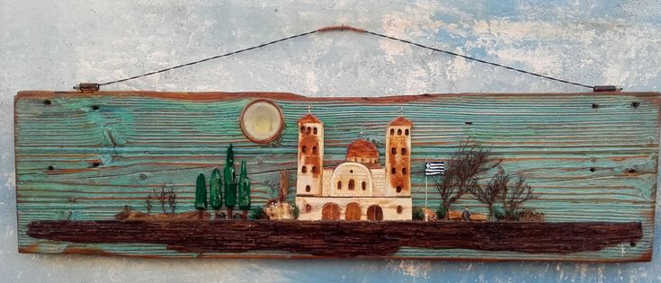 monk liife .a piece of an old door and other materials compose α picture of life in a Greek monastery