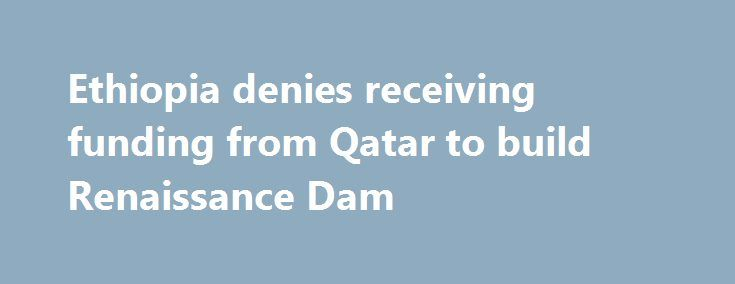 Ethiopia denies receiving funding from Qatar to build Renaissance Dam https://betiforexcom.livejournal.com/28792107.html  On Thursday, Ethiopian Foreign Ministry spokesman Meles Alem defended theGrand Ethiopian Renaissance Dam project, she said that Addis Ababa does not need anyone's permission to benefit from its natural resources and denied claims that his country is receiving funding from Qatar to build the Dam. In a press conference with local media in the Ethiopian capital Addis Ababa…