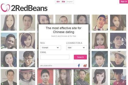 2redbeans dating site