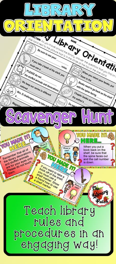 life resource center scavenger hunt essay Browse scavenger hunt resources on teachers pay teachers,  this scavenger hunt is a great pre-essay writing activity  the book of life,.