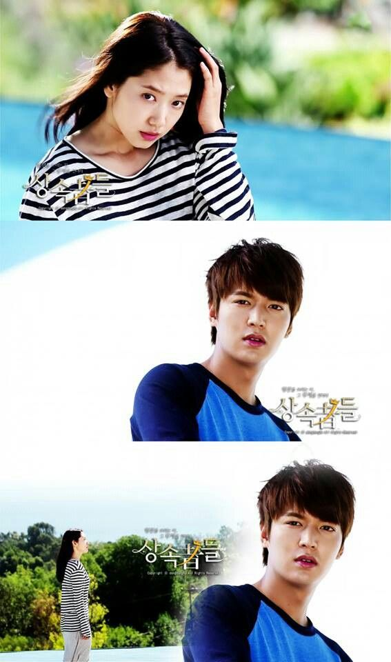 Lee min hoo ... Lee Min Hoo And Park Shin Hye