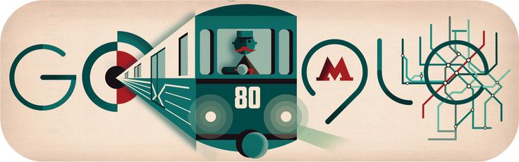 80.º aniversario de la apertura del metro de Moscú
