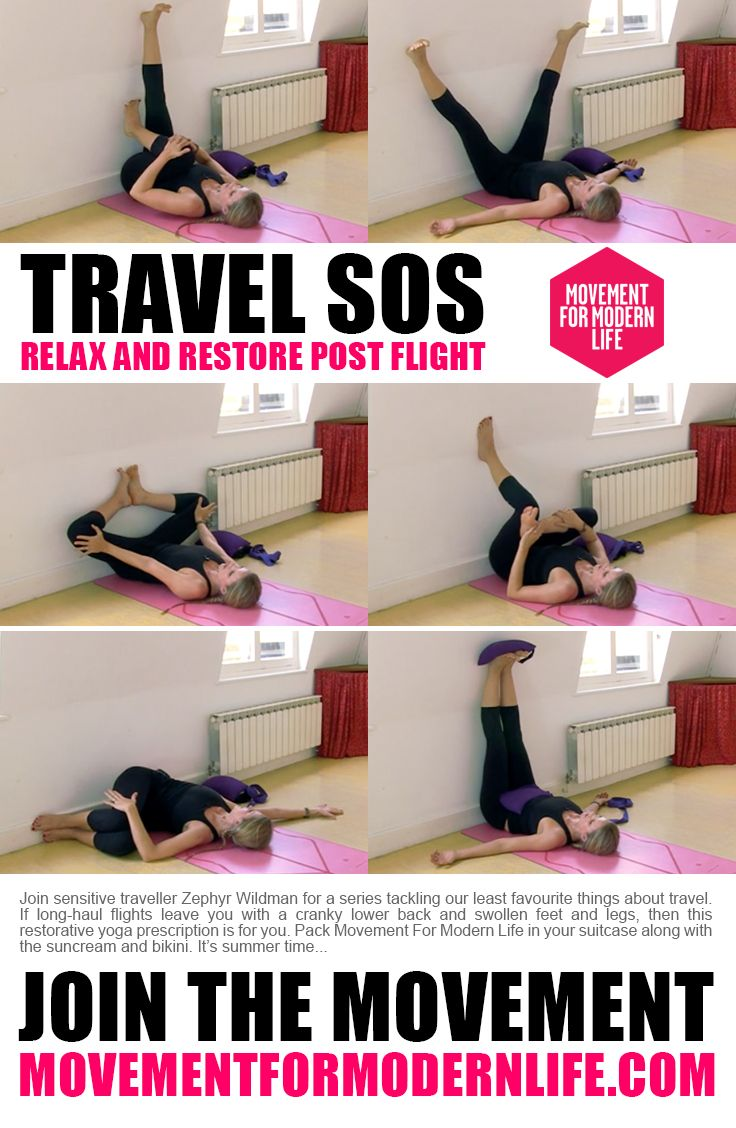 Off on your holidays? Looking forward to the tired, cranky feeling of jet lag? Thought not. This supine yoga class, mostly with the legs up the wall, will help the body recover from flights by reducing swelling in the legs and feet. This class encourages deep release from tension inducing flights, draining of the fluid and restoration of the circulation for the legs and hips. The poses and relaxation will help you feel fully 'landed' in your new destination. #yogafix #restorative
