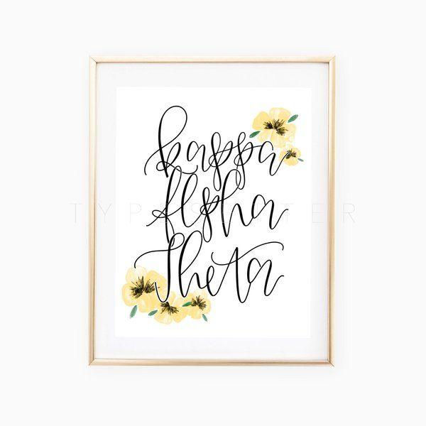 Kappa Alpha Theta Flowers art print