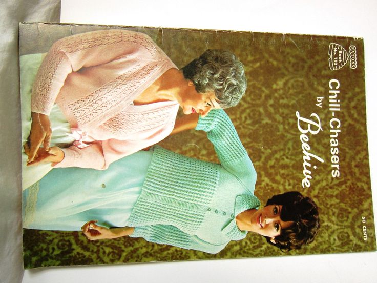 Bed Jacket Knitting Patterns, Chill Chasers Patons Beehive 112, Stole, Slippers, Bed Socks, Sweaters, Cape, Knits,  Hot Water Bottle Cover by RuthsGreenTreasures on Etsy