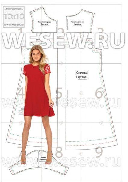 Выкройка платья для девочки подросткового возраста 12-16 лет.