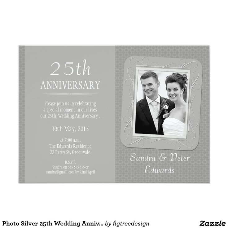 Photo Silver 25th Wedding Anniversary Invitation 256