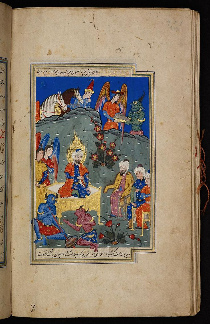 Sulaiman (Solomon) and his court - Qisas al-anbiya. Digital Collections of the Berlin State Library