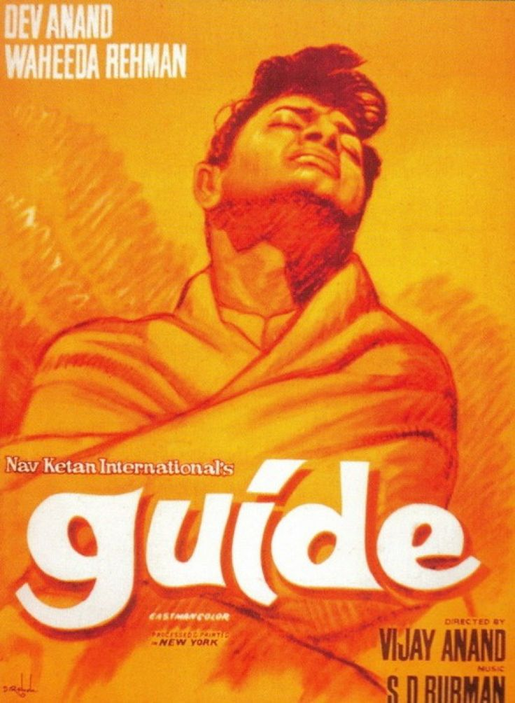 Dev Anand in Guide  q.jpeg (806×1100)
