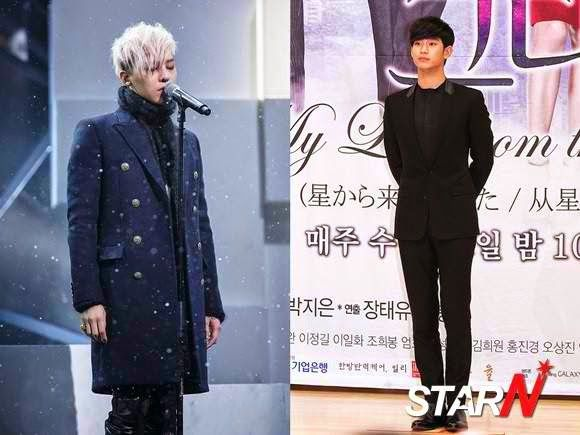 G-Dragon & Kim Soo Hyun leave South Korea to attend their schedules - Latest K-pop News - K-pop News | Daily K Pop News