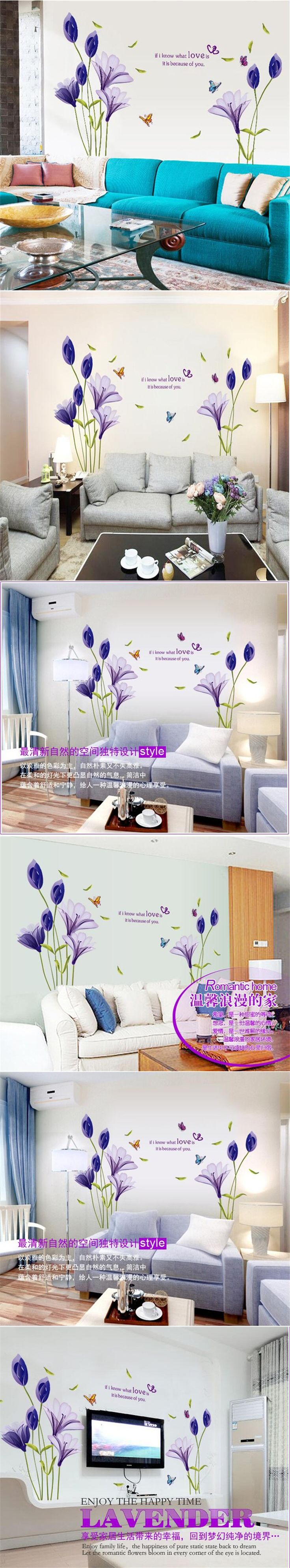 top 25 best flower wall stickers ideas on pinterest flower wall c234 warm romantic purple tulip flower wall stickers diy living room tv sofa background home decor mural decal
