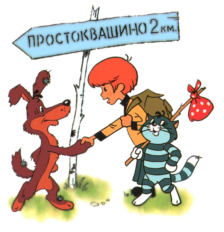 детские игры с персонажами любимых мультиков Игры для детей - бесплатные мини и флеш игры, онлайн игры
