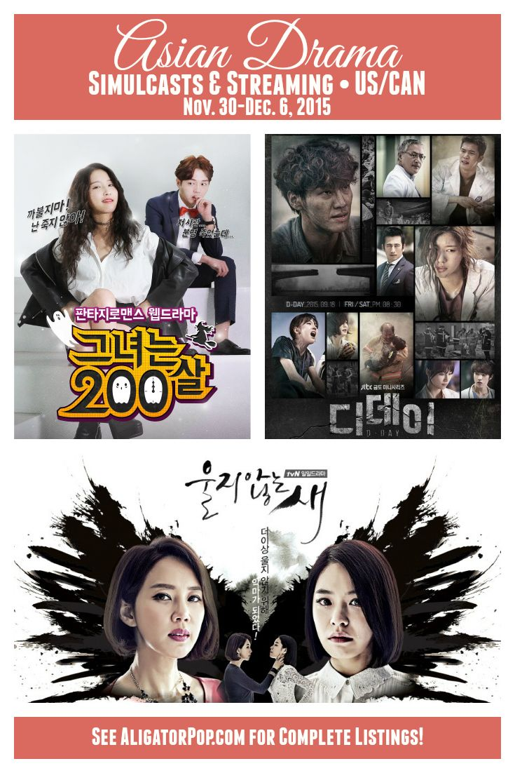 Asian Dramas Streaming 115