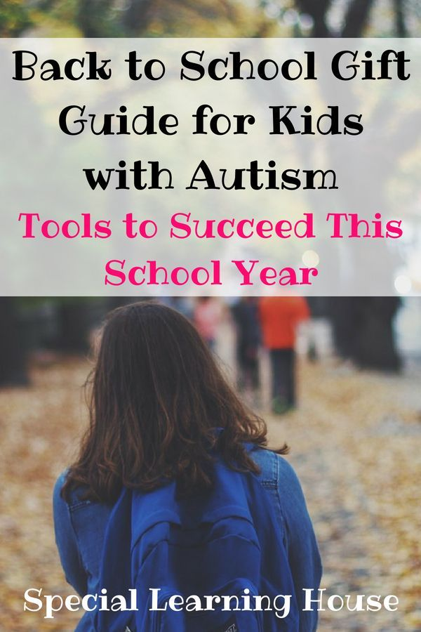 BACK TO SCHOOL GIFT GUIDE FOR KIDS WITH AUTISM   Everything you need for  your family to have the best school year yet!    Autism  SPD  ADHD  ASD 5f8c9a8d9f