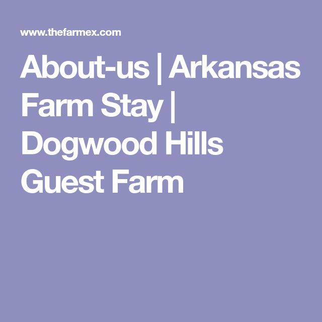 About-us | Arkansas Farm Stay | Dogwood Hills Guest Farm