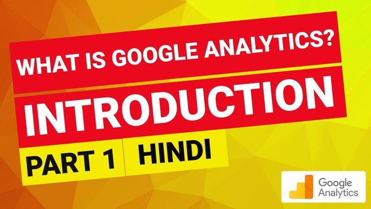 Part1 Google Analytics Tutorial What is Google